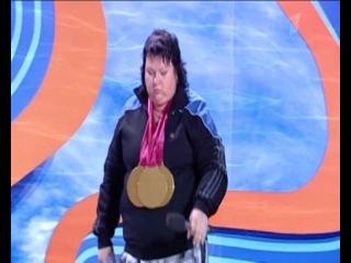 КВН, Летний Кубок-2012, СОК. Семья борцов после Олимпиады